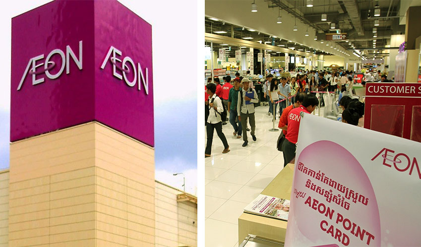 aeon retail in malasia