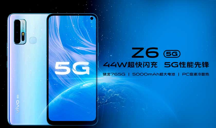 vivo z6 5g launch february 29