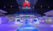 cloud/huawei-and-frost-sullivan